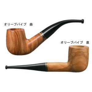 パイプ・喫煙具 カジュアル・パイプ オリーブパイプ|lapierre
