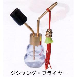 水パイプ ジシャング・ブライヤー 喫煙具|lapierre