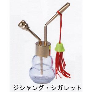 水パイプ ジシャング・シガレット 喫煙具|lapierre