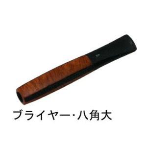 シガレットホルダー 八角大 喫煙具|lapierre