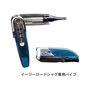 イージーロードシャグ専用パイプ 【喫煙具・手巻きたばこ用品】|lapierre