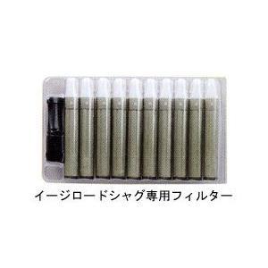 イージーロード専用フィルター 【喫煙具・手巻きたばこ用品】|lapierre