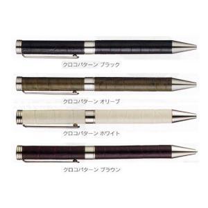革巻きボールペン 【ボールペン・シャープペン】|lapierre