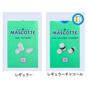 MASCOTTE レギュラーフィルター 【喫煙具・手巻きたばこ用品】|lapierre