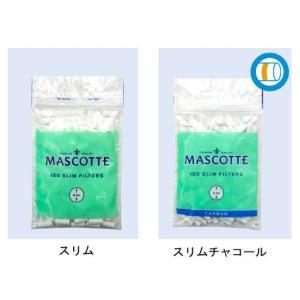 MASCOTTE スリムフィルター 【喫煙具・手巻きたばこ用品】|lapierre