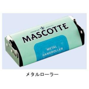 MASCOTTE メタルローラー 【喫煙具・手巻きたばこ用品】|lapierre
