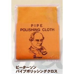 ピーターソン パイプポリッシングクロス 【喫煙具・パイプ用品】|lapierre