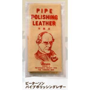 ピーターソン パイプポリッシングレザー 【喫煙具・パイプ用品】|lapierre