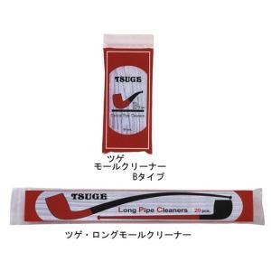 ツゲ・モールクリーナー  【喫煙具・パイプ用品】|lapierre