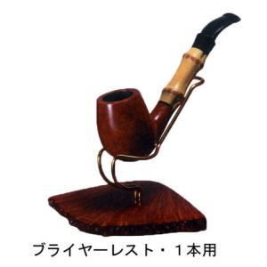 ブライヤーレスト・1本用 【喫煙具・パイプ用品】|lapierre