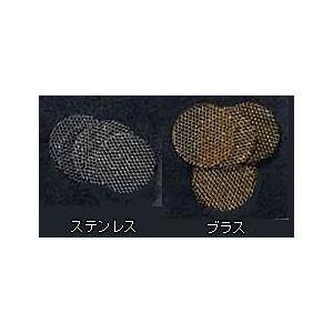 パイプスクリーン 【喫煙具・パイプ用品】|lapierre