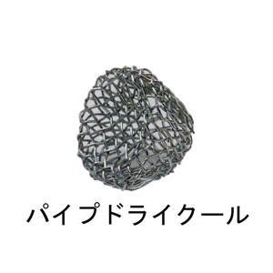 パイプドライクール 【喫煙具・パイプ用品】 lapierre