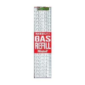 ウィンドミル高純度液化ガス|lapierre