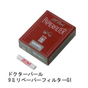 ドクターパール・9ミリペーパーフィルターGI 【喫煙具・パイプ用品】 lapierre