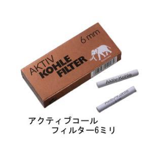 アクティブコール・フィルター6ミリ 【喫煙具・パイプ用品】 lapierre