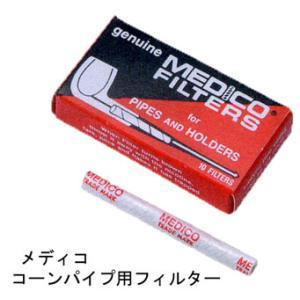 メディコ・コーンパイプ用フィルター 【喫煙具・パイプ用品】|lapierre