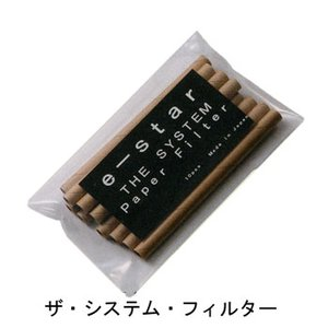 ザ・システム・フィルター 【喫煙具・パイプ用品】|lapierre