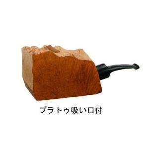 プラトォー吸い口付 【喫煙具・手作りパイプ】 lapierre