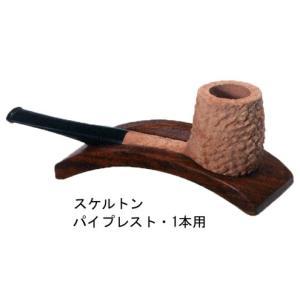 スケルトンパイプレスト・1本用 【喫煙具・パイプ用品】 lapierre