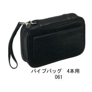 イースター パイプバッグ4本用・061 【喫煙具・パイプ用品】|lapierre