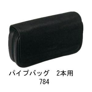 イースター パイプバッグ2本用・784 【喫煙具・パイプ用品】|lapierre