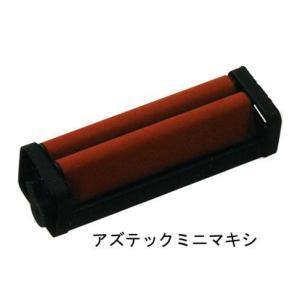 アズテック ミニマキシ 【喫煙具・手巻きたばこ用品】|lapierre