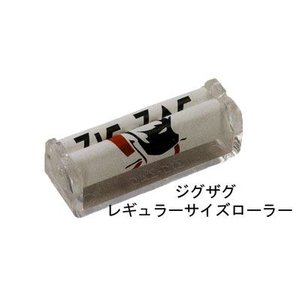 ジグザグ レギュラーサイズローラー 【喫煙具・手巻きたばこ用品】|lapierre