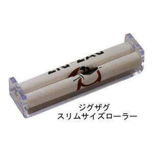 ジグザグ キングサイズローラー 【喫煙具・手巻きたばこ用品】|lapierre