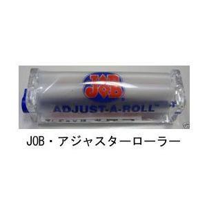 JOB アジャスターローラー 【喫煙具・手巻きたばこ用品】|lapierre