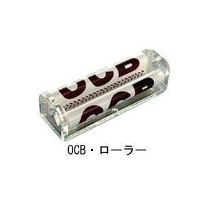 OCB ローラー 【喫煙具・手巻きたばこ用品】|lapierre