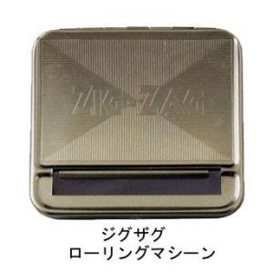 ジグザグ ローリングマシーン 【喫煙具・手巻きたばこ用品】|lapierre