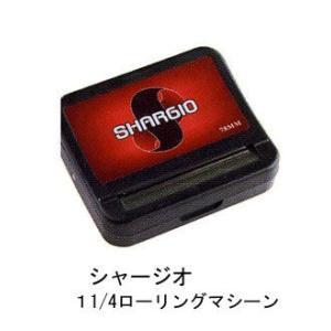 シャージオ・11/4ローリングマシーン 【喫煙具・手巻きたばこ用品】|lapierre