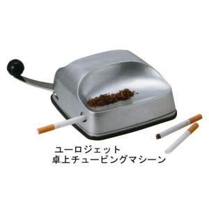 ユーロジェット 卓上チュービングマシーン 【喫煙具・手巻きたばこ用品】|lapierre