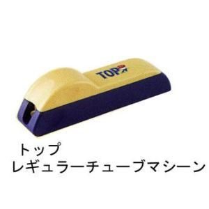 トップ・レギュラーチューブマシーン 【喫煙具・手巻きたばこ用品】|lapierre