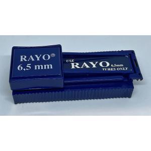 D&R ウルトラスリム・チューブマシーン 【喫煙具・手巻きたばこ用品】|lapierre