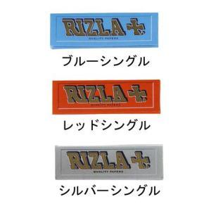 リズラ シングルペーパー 【喫煙具・手巻きたばこ用品】|lapierre