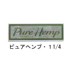 ピュアヘンプ 1 1/4ペーパー 【喫煙具・手巻きたばこ用品】|lapierre