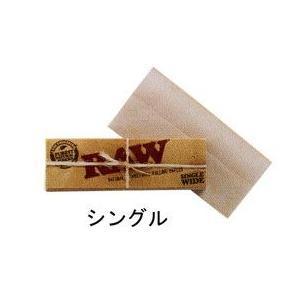 RAW クラッシックペーパー シングル 【喫煙具・手巻きたばこ用品】|lapierre
