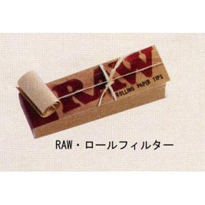 RAW ロールフィルター 【喫煙具・手巻きたばこ用品】|lapierre