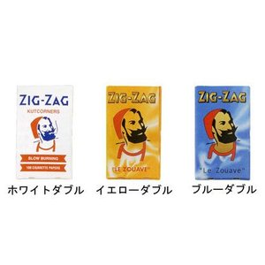 ジグザグ ダブルペーパー 【喫煙具・手巻きたばこ用品】|lapierre