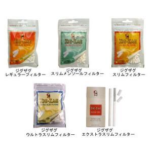 ジグザグ フィルター 【喫煙具・手巻きたばこ用品】|lapierre