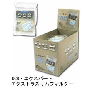 OCB エクスパート エクストラスリムフィルター 【喫煙具・手巻きたばこ用品】|lapierre