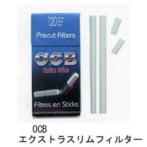 OCB エクストラスリムフィルター 【喫煙具・手巻きたばこ用品】|lapierre