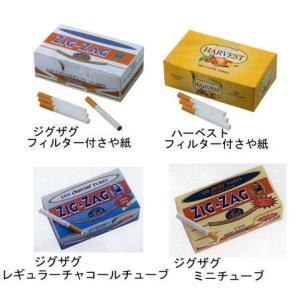 さや紙 【喫煙具・手巻きたばこ用品】|lapierre
