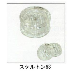 シャープストーン スケルトン63 【喫煙具・手巻きたばこ用品】|lapierre