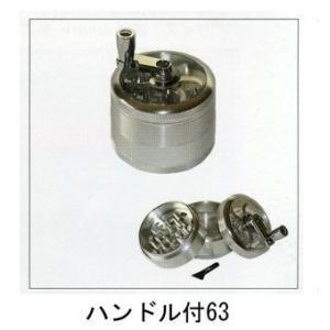 シャープストーン ハンドル付63 【喫煙具・手巻きたばこ用品】|lapierre