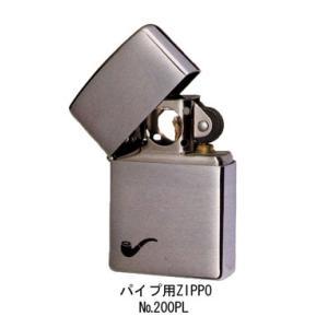 パイプ用 ZIPPO No.200PL 【喫煙具・ライター】|lapierre