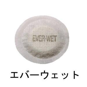 エバーウエット 【喫煙具・パイプ用品】|lapierre