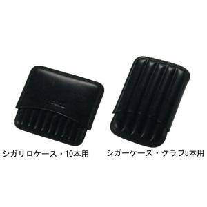 イースター シガーケース  【喫煙具・シガー用品】|lapierre