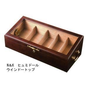 N&K ヒュミドール・ウインドウトップ 【喫煙具・シガー用品】|lapierre